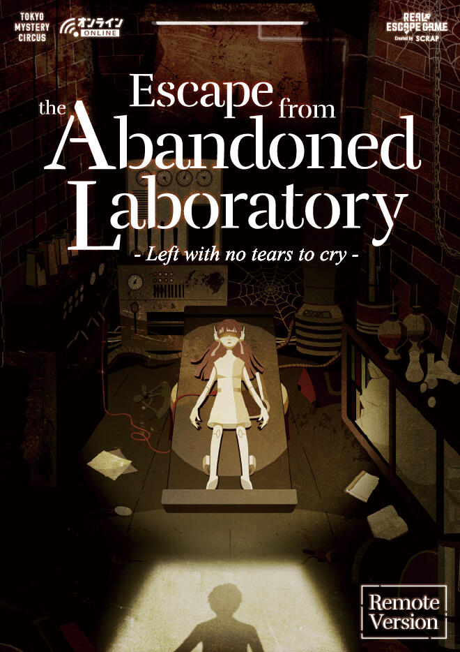 Escape from the abondoned Laboratory